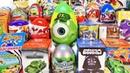 МЕГА ВЫПУСК СЮРПРИЗОВ ДЛЯ МАЛЬЧИКОВ! Машинки,ТАНКИ,Тачки Дисней,ПИРАТЫ Kinder Surprise Eggs unboxing