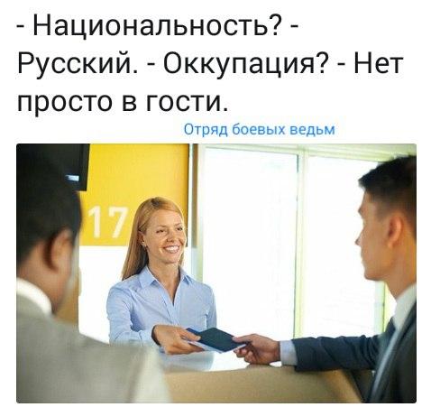 https://pp.userapi.com/c830109/v830109366/7da67/nn5HdRfk35E.jpg