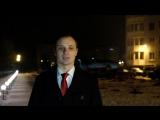 Новогоднее обращение Председателя ТСН (Ж)