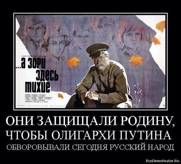 https://pp.userapi.com/c830109/v830109369/ec90c/45Cqsj2RG48.jpg