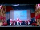 Турецкий танец
