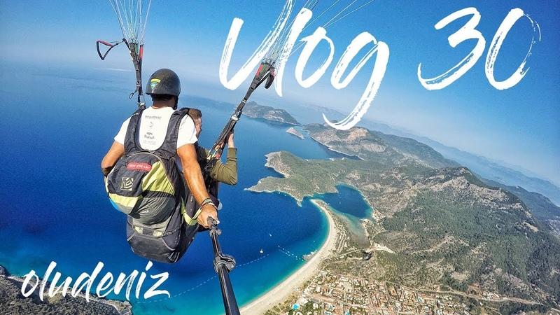 Турция / Олюдениз / Параглайдинг / Фетхия / VLOG 30
