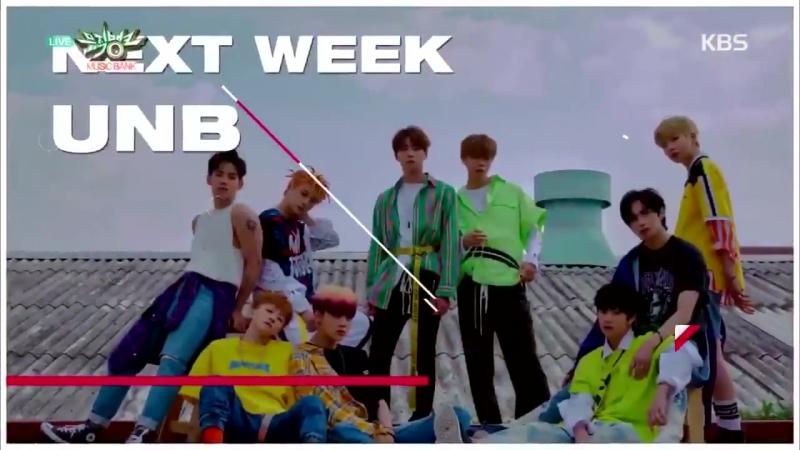 [SHORT VIDEO] 180622 Music Bank Next Week Preview UNB Comeback BLACKHEART