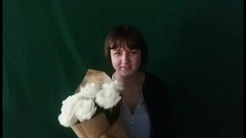 🌺 участница проекта Благодарит Ловкача за цветы🌸