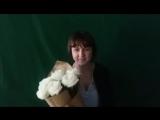 ? участница проекта Благодарит  Ловкача за цветы?