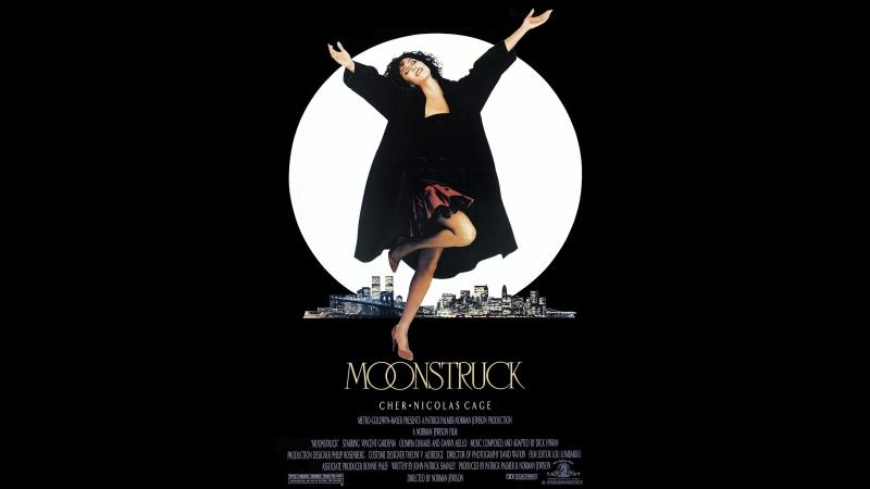 Во власти Луны (Очарованные Луной) / Moonstruck, 1987 Михалёв