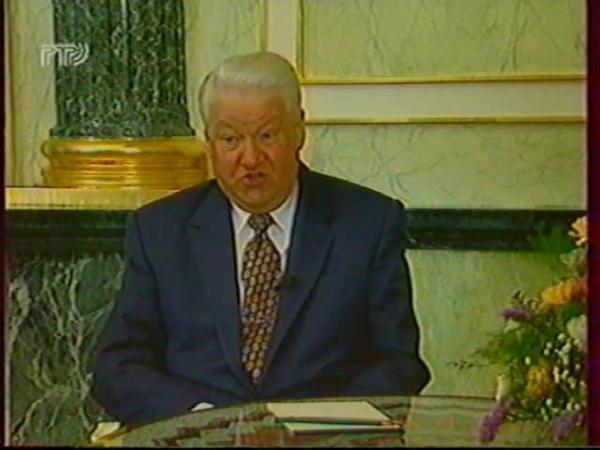 Беседа Ельцина со Сванидзе. Я не собираюсь распускать Думу!