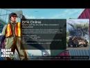 GTAOnline гонки 60 FPS