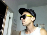 Иордан - Noize MC feat. Atlantida Project by Lepi4 Кавер