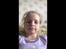 Анна Маринкина — Live
