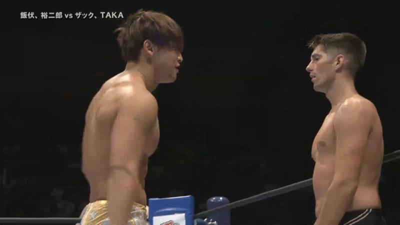 Кота Ибуши и Юджиро Такахаши vs. Зак Сейбр Младший и Така Мичиноку