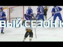 Смотрите игры любимой хоккейной команды на канале ТВ-ИН