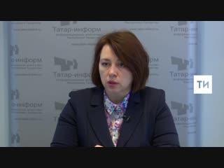 ИА Татар-информ Интервью с Эндже Мухаметгалиевой 27.11.18