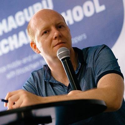 Михаил Воеводский
