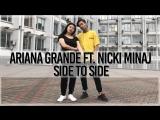 Ariana Grande ft. Nicki Minaj - Side To Side Dance Cover by MNT