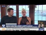 Леди Гага и Брэдли Купер — Интервью для «BFM TV» (RUS SUB)