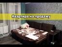 Продается двухкомнатная квартира в ст Новотитаровской Динского района Краснодарского края