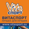 Витаспорт | в Москве спортивное питание купить