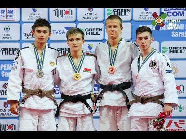 Победитель первенства Европы по дзюдо среди кадетов Артём Колосов весовая категория до 55кг