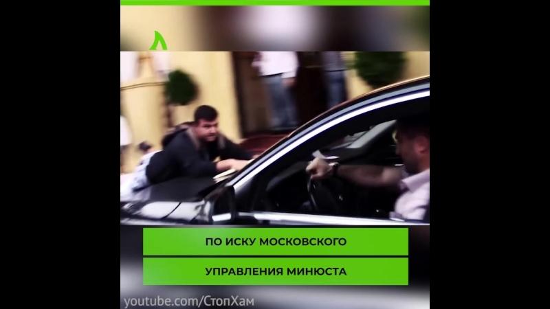СтопХам ликвидирован АКУЛА