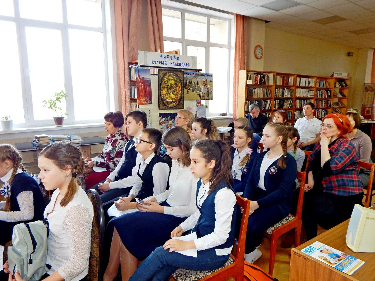 «Живая классика: татарские поэты»