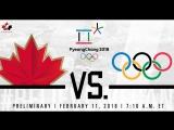 ОИ-2018 (женщины). Канада - Олимпийские спортсменки из России 5:0 | 11.02.2018