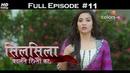 Silsila Badalte Rishton Ka 18th June 2018 सिलसिला बदलते रिश्तों का Full Episode
