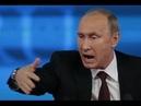 Путин ответил за Украину Зал аплодировал стоя