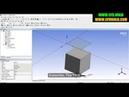 ANSYS DESIGN MODELER Offset Surface Basic Tutorial 16