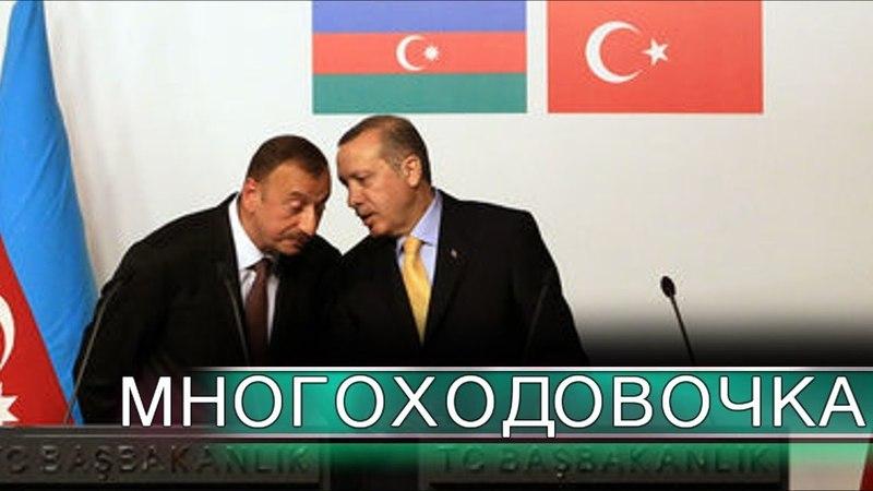Турция запускает газопровод в обход России