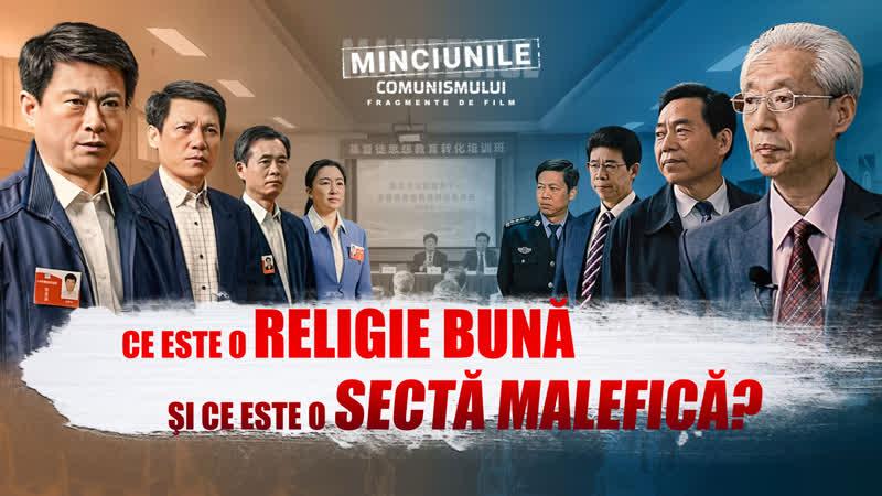 """Segment de film creștin """"Manifestul Comunismului""""Ce este o religie bună şi ce este o sectă malefică_"""