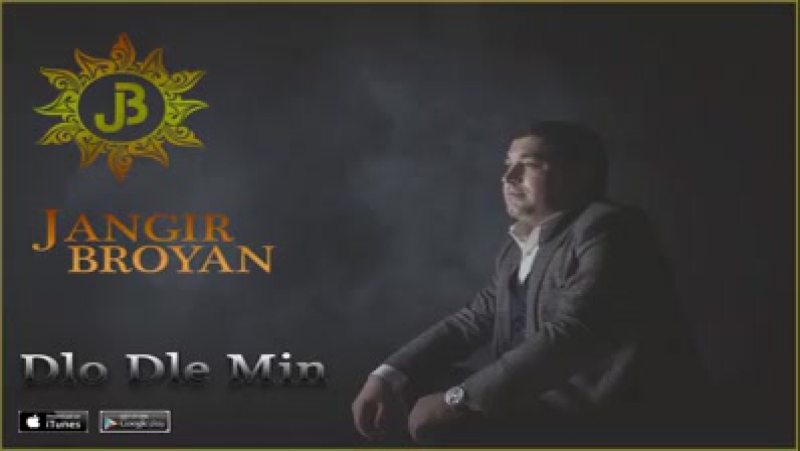 Jangir Broyan Artur Safoyan - Dilo Dile min