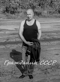 Виктор Серов