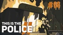 This Is the Police 2 | 08 | Цирк