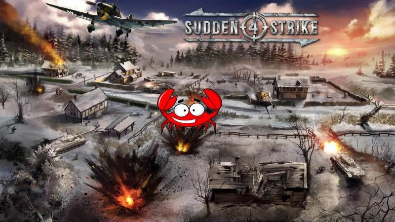 Sudden Strike 4 / Битва за Берлин