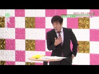 [FAM48INA] 180902 Keyakizaka46 - Keyakitte, Kakenai ep145