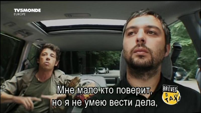 Hep taxi Breves de taxi 2016