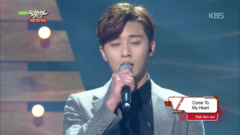 [HIT] 뮤직뱅크-박서준(Park Seo Jun) - 내 맘에 들어와(Come To My Heart).20141219