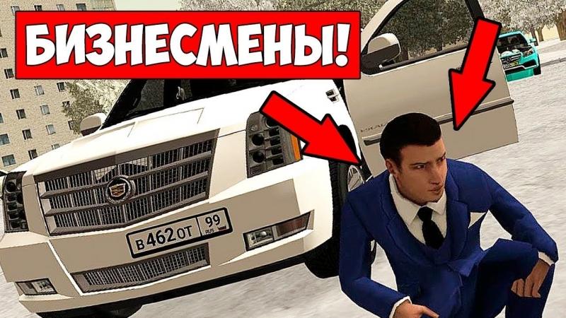 [Games Videos Russian] ПОКУПКА НЕСКОЛЬКИХ БИЗНЕСОВ! - RP BOX 7