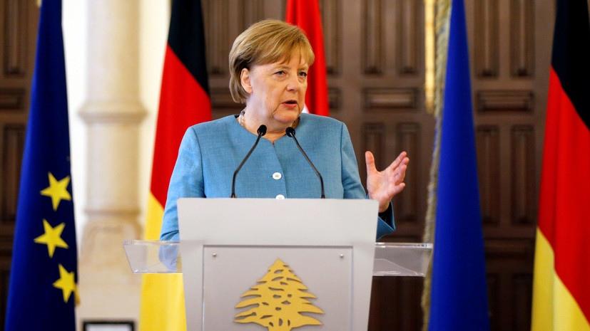 Немцы высказались по вопросу отставки Меркель