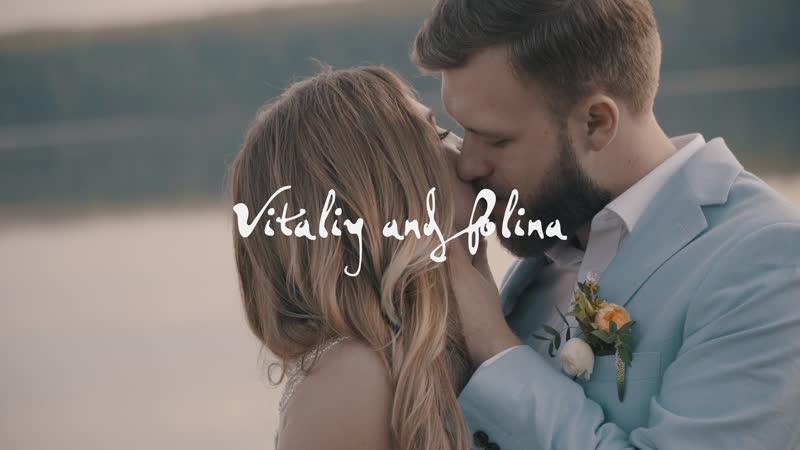 Свадебный фильм Виталика и Полины