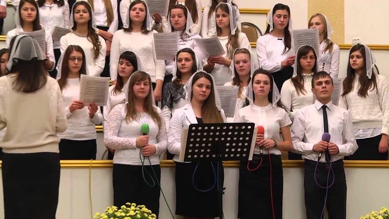 Песня - Хвалите Господа небес