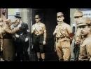 Апокалипсис: Восхождение Гитлера. Часть 2