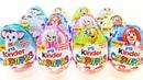 Киндер Сюрприз БАРБОСКИНЫ 2018! Новая серия игрушек по мультику! Unboxing Kinder Surprise eggs