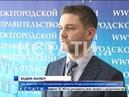 Нижегородские педагоги станут участниками программы Преобразование