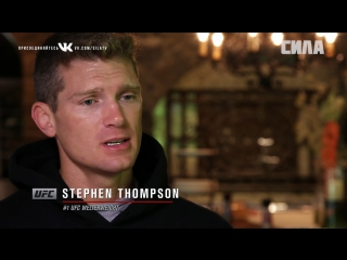 Fight Night Liverpool  Stephen Thomspon - Careful What You Wish For