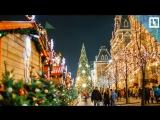 Безумно красивая новогодняя Москва