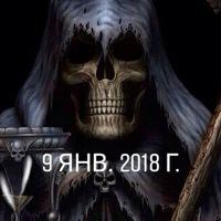 Илья Зиновьев