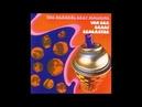 Van Der Graaf Generator - The Aerosol Grey Machine (Full Album)