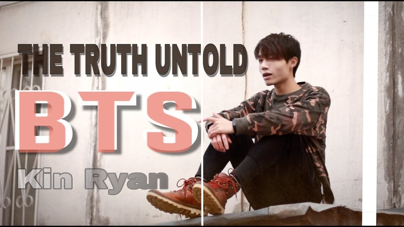 BTS 전하지 못한 진심 The Truth Untold feat Steve Aoki Cover